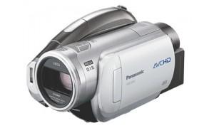 Comprar Videocamaras Baratas en Oferta